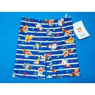 アンパンマン(アンパンマン)の新品 100cm アンパンマン 男の子水着 ブルー 水着パンツ(水着)