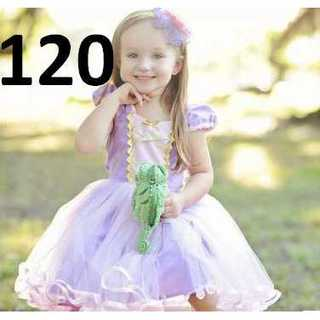 C005_120:ラプンツェル ドレス