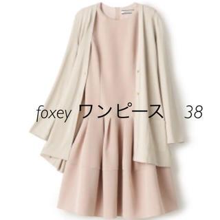 FOXEY - フォクシー ローウエスト ワンピース 38