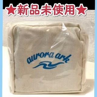 【新品未使用】BUMP トラベルポーチ/auroraark/中身のみ2500円♥