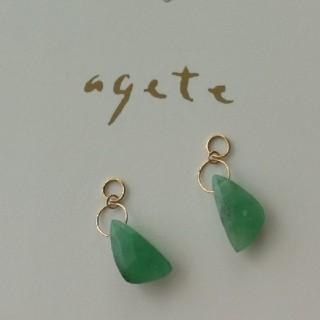 agete - agete アガット k10エメラルド ピアスチャーム