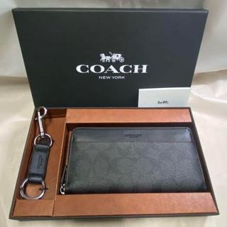 コーチ(COACH)の【新品・ラスト1個】コーチ メンズ 長財布&キーリング ギフトセット(長財布)
