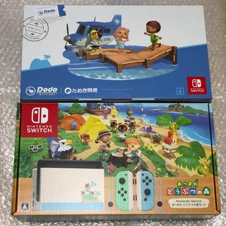 Nintendo Switch - Switch どうぶつの森セット 化粧箱のみ 二箱
