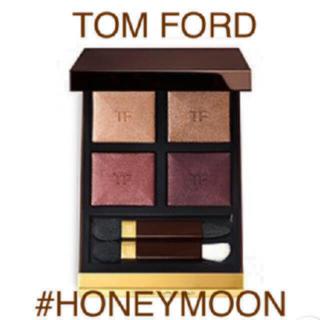TOM FORD - 【箱入り新品】トムフォード●アイシャドウ●#ハネムーン