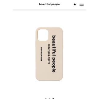 ロンハーマン(Ron Herman)のiPhone11Pro シリコンケース(iPhoneケース)
