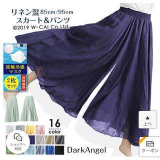 Dark Angel リネン ワイドパンツ 95cm