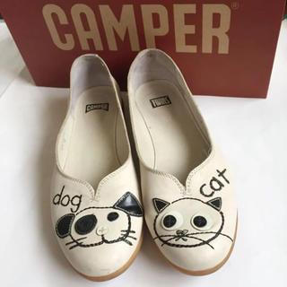カンペール(CAMPER)のカンペール 完売品 ツインズ 36 23cm フラットシューズ 靴 犬 猫(スリッポン/モカシン)