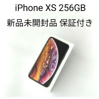iPhone - 新品未開封品 iPhone XS 256GB GOLD SIMロック解除 本体