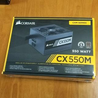CORSAIR CX550M 新品