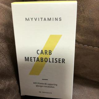 マイプロテイン(MYPROTEIN)の新商品 マイプロテイン  カーボメタボライザー(ダイエット食品)