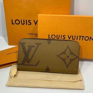 ルイヴィトン(LOUIS VUITTON)の新品‼️ルイヴィトン モノグラム ジャイアント キャンバス ジッピーウォレット(長財布)