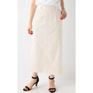 イエナスローブ(IENA SLOBE)のSLOBE IENA ◆コールサイドボタンスカート(ロングスカート)