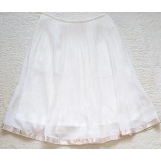 エフデ(ef-de)の新品 ♡ 上品 ef-de エフデ ホワイト プリーツ フレア スカート(ひざ丈スカート)