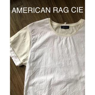 アメリカンラグシー(AMERICAN RAG CIE)のAMERICAN RAG CIE     トップス(シャツ)