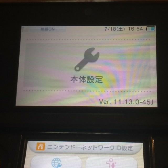 ニンテンドー3DS(ニンテンドー3DS)のRyota様専用 3DS本体 充電器、メモリーカード付 エンタメ/ホビーのゲームソフト/ゲーム機本体(携帯用ゲーム機本体)の商品写真