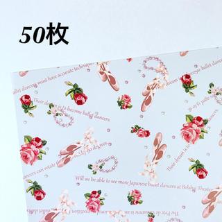 オリジナル デザインペーパー toe shoes&rose ライトグレー 50枚(カード/レター/ラッピング)