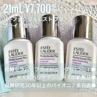 Estee Lauder - 【3個✦7,700円相当】新製品 パーフェクショニストプロ ブライトセラム