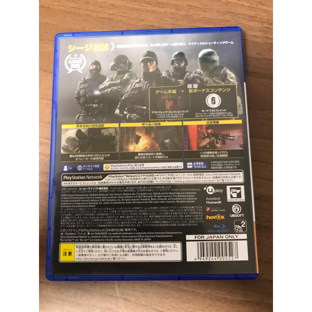 PlayStation4(プレイステーション4)のレインボーシックスシージ エンタメ/ホビーのゲームソフト/ゲーム機本体(家庭用ゲームソフト)の商品写真