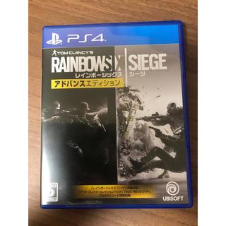 PlayStation4 - レインボーシックス シージ アドバンスエディション PS4