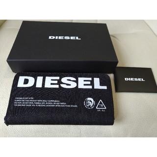 ディーゼル(DIESEL)の新品未使用品 DIESEL ディーゼル ロゴ ジップ付き デニム 長財布 箱付き(長財布)