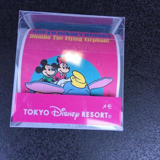 Disney - 新品*ディズニー レトロ  メモ