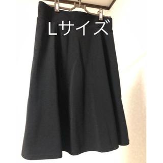 ジーユー(GU)の黒膝丈スカート(ひざ丈スカート)