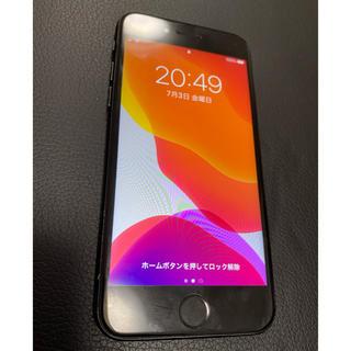 Apple - iPhone 7 Black 128 GB SIMフリー