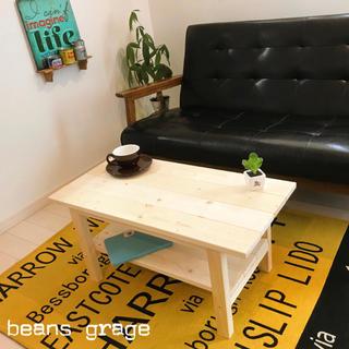 ローテーブル カフェ風 棚付き コーヒーテーブル センターテーブル ナチュラル(ローテーブル)