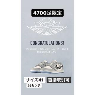 Dior - エアディオール AirDior  新品
