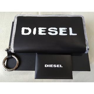 ディーゼル(DIESEL)の新品 未使用品 DIESEL ディーゼル ロゴ ブラック レザー 長財布 箱付き(長財布)