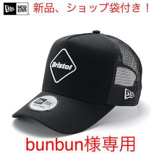 エフシーアールビー(F.C.R.B.)のbunbun様専用(キャップ)