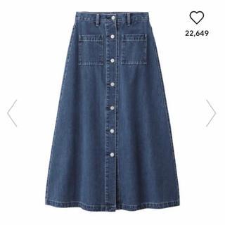 ジーユー(GU)のジーユー デニム 前ボタン スカート デニムフロントボタンマキシスカート(ロングスカート)