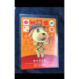 ニンテンドースイッチ(Nintendo Switch)のどうぶつの森 amiiboカード キャラメル(カード)