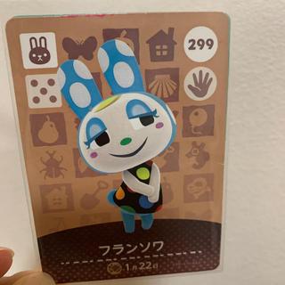 ニンテンドースイッチ(Nintendo Switch)のフランソワ アミーボカード(カード)