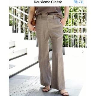 DEUXIEME CLASSE - ドゥーズィエムクラス アササルファーゾメパンツ