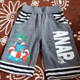 アナップキッズ(ANAP Kids)のANAPキッズパンツ 110(パンツ/スパッツ)