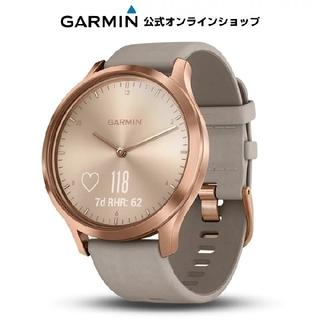 ガーミン(GARMIN)のGARMIN vivomove HR RoseGold GraySuede(トレーニング用品)