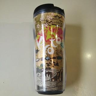 スターバックスコーヒー(Starbucks Coffee)の京都限定 STARBUCKS タンブラー(タンブラー)
