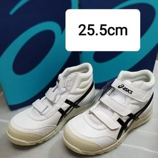 asics - ★アシックス安全靴★ 人気の限定色ホワイト×ブラック!