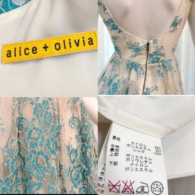 Alice+Olivia(アリスアンドオリビア)のAlice + Olivia  ワンピース ドレス レース 水色 刺繍 ビーズ レディースのワンピース(ミニワンピース)の商品写真