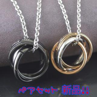 オシャレ シンプルネックレス 単品でも販売可能!ペアネックレス♡(ネックレス)