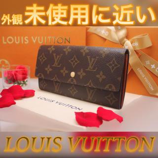 LOUIS VUITTON - 【‼️最終限界お値下げ‼️✨】LOUIS VUITTON モノグラム 長財布
