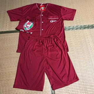 広島東洋カープ - カープ ホームウェア パジャマ ユニフォーム 新品タグ付き 3点セット