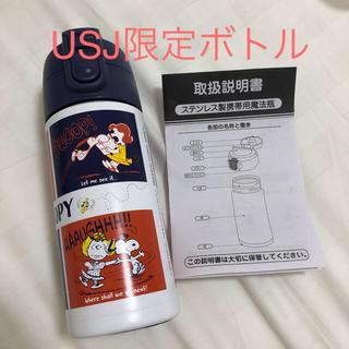 SNOOPY - USJ ステンレスボトル 魔法瓶