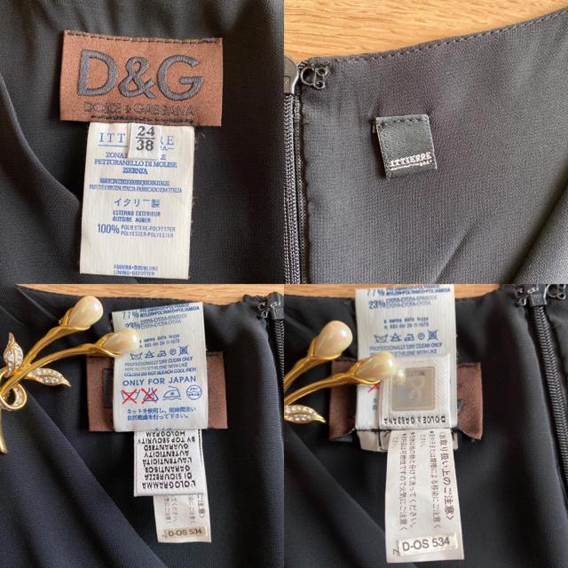 DOLCE&GABBANA(ドルチェアンドガッバーナ)のD&G ドルチェ&ガッバーナ ワンピース 未使用品 レディースのワンピース(ひざ丈ワンピース)の商品写真