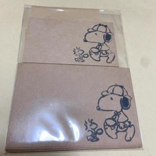 スヌーピー(SNOOPY)のスヌーピー♡レターセット & 付箋 ♡ ポイント消費(ノート/メモ帳/ふせん)