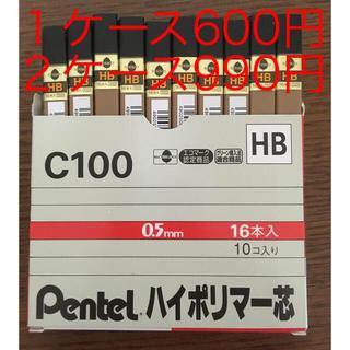 ぺんてる - シャーペン 芯HB 1ケース新品未使用