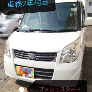 車検2年付き-パレット-特別仕様車-H21