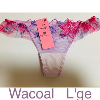 Wacoal - WacoalルジェTバックショーツMサイズ◇新品◇送料込