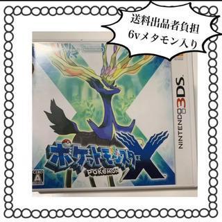 任天堂 - 3DS ポケモンX